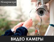 Комплект онлайн видеонаблюдения в Алматы