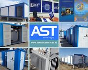 Производитель электротехнического оборудования в Казахстане.